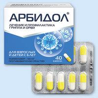 Арпефлю – инструкция по применению, показания, дозы