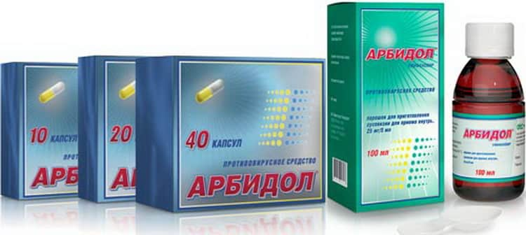 Арбидол: инструкция по применению, аналоги и отзывы, цены в аптеках россии
