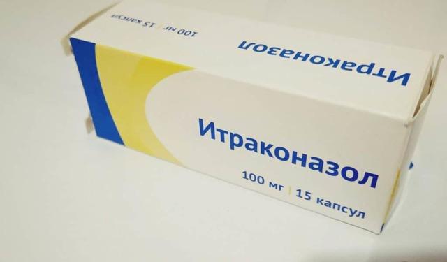 Итраконазол — высокоэффективное средство от грибка. инструкция по применению
