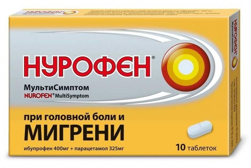 Нурофен - официальная инструкция по применению