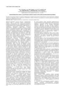 Тиролиберин - thyrotropin-releasing hormone