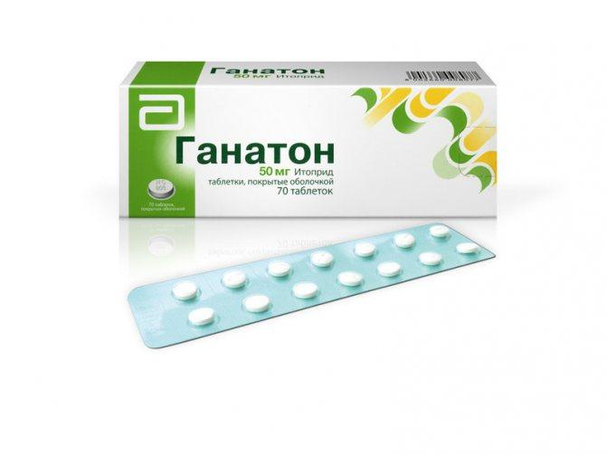 Таблетки 50 мг ганатон: инструкция, цена и отзывы