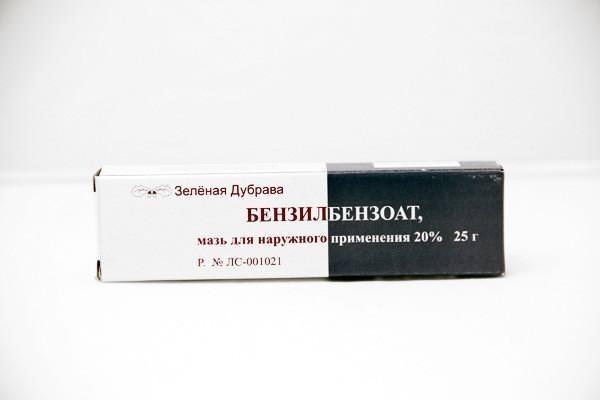 Мелоксикам: инструкция по применению уколов и таблеток и для чего он нужен, цена, отзывы, аналоги