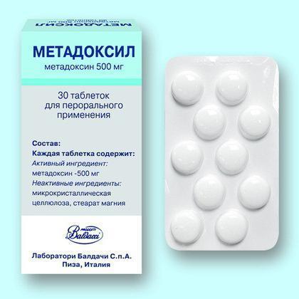 """""""метадоксил"""": отзывы алкоголиков, инструкция по применению, состав и описание"""