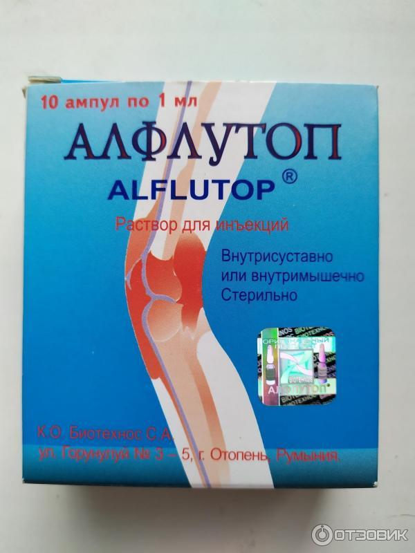 Артогистан — инструкция по применению, цена, аналоги