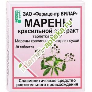 Марена красильная: инструкция по применению, химический состав, фармакологические свойства и отзывы о лечении