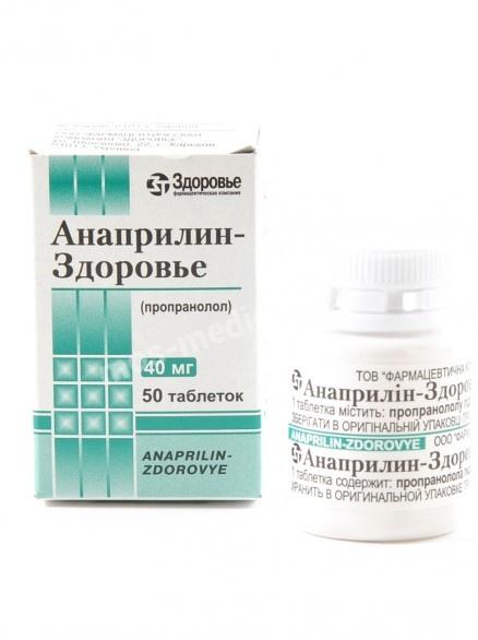 «куплатон» — лекарство от коликов: описание, состав, инструкция