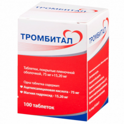 Лекарства - седалит