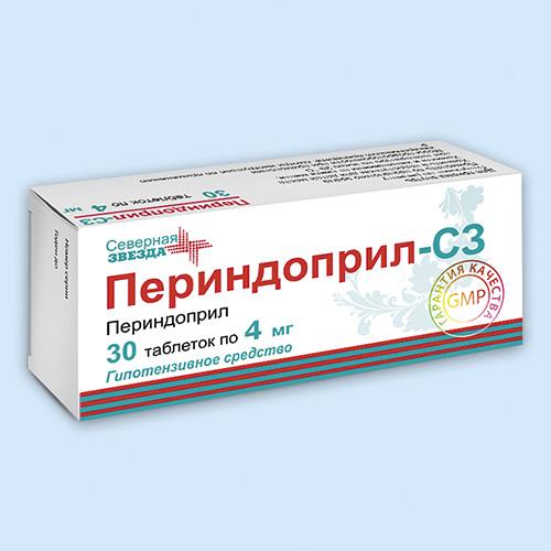 Рапамицин