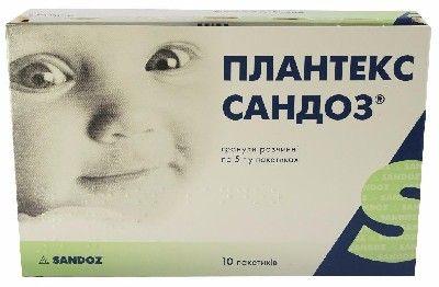 Плантекс - плантекс для новорожденных отзывы форум - запись пользователя кристина (blanche) в сообществе здоровье новорожденных в категории колики - babyblog.ru