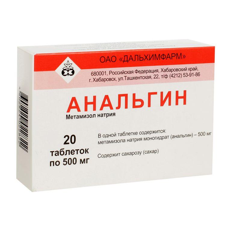 Анальгин: инструкция по применению, аналоги и отзывы, цены в аптеках россии