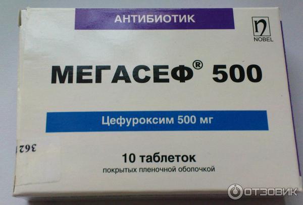 Мегасеф 500: состав, показания, дозировка, побочные эффекты