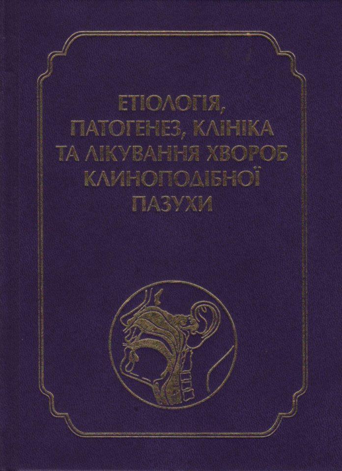 Патогенез — википедия с видео // wiki 2