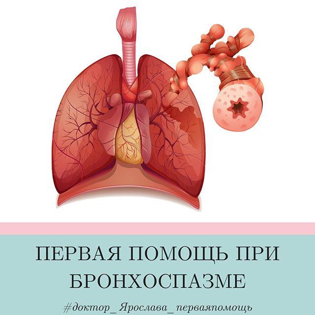 Одышка у ребенка — причины появления и способы лечения. как отличить одышку от астмы?