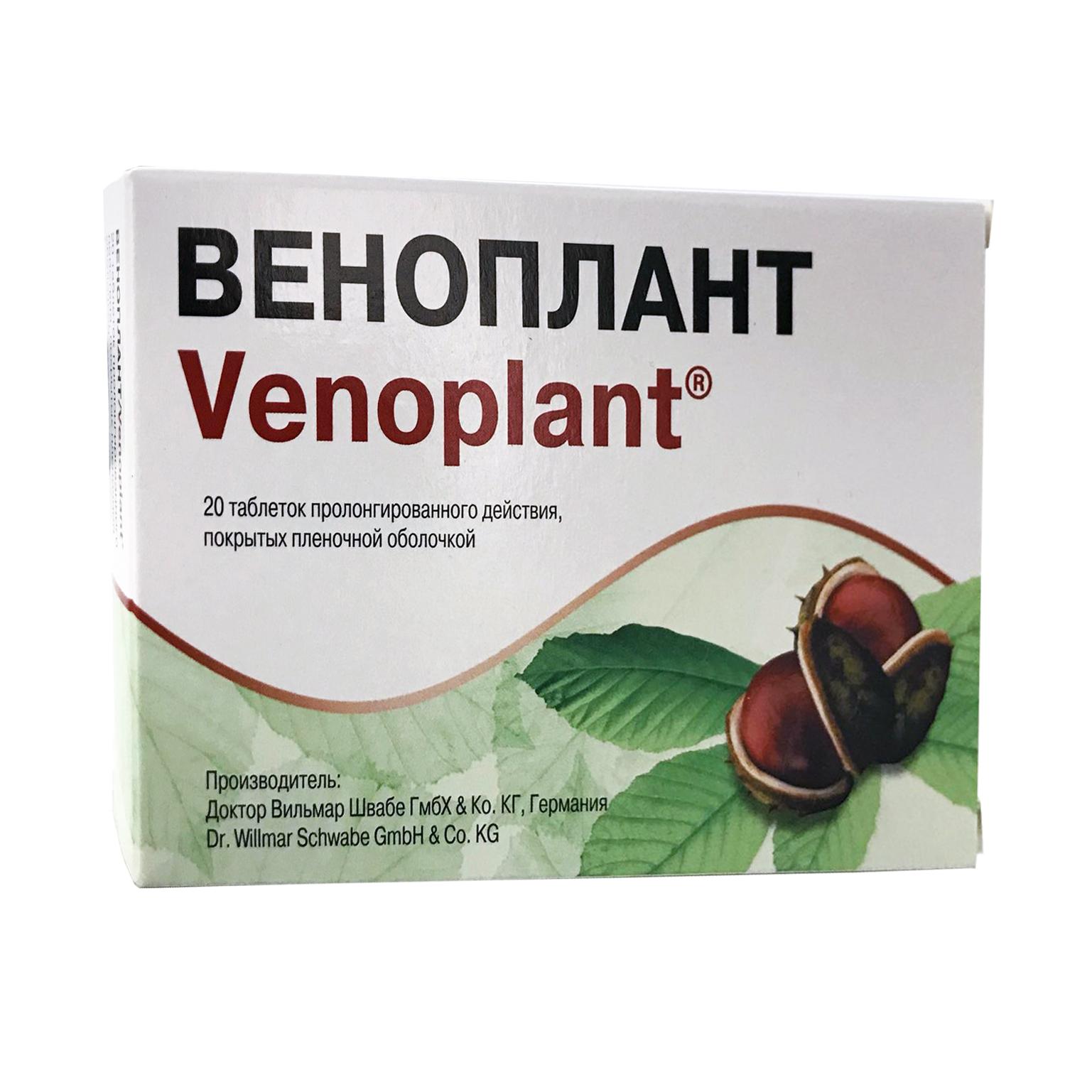 Веноплант: инструкция по применению, цена, отзыв врача