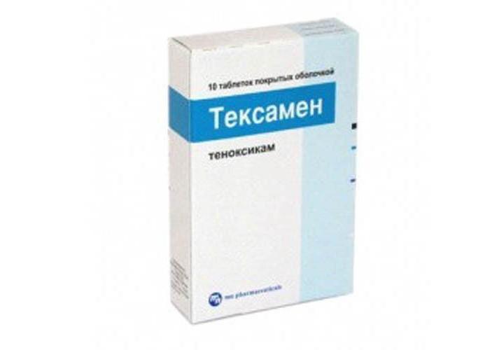 Тексамен(уколы): инструкция по применению