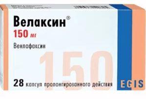 Инструкция по применению препарата велафакс