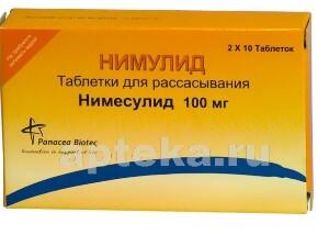 Таблетки, суспензия для детей, гель нимулид: инструкция, цена и отзывы