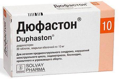 Дюфастон при лечении эндометриоза
