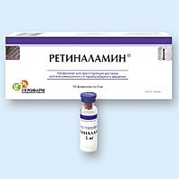 Правила применения и аналоги препарата ретиналамин