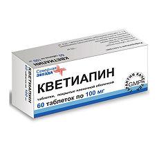 Инструкция по применению препарата сероквель и отзывы о нем