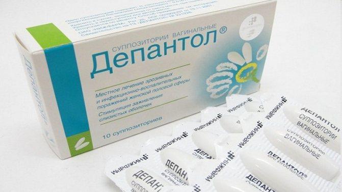 Депантол свечи, аналоги препарата, показания к применению