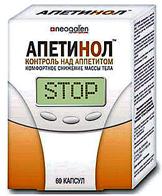 Апетинол - отзывы, инструкция