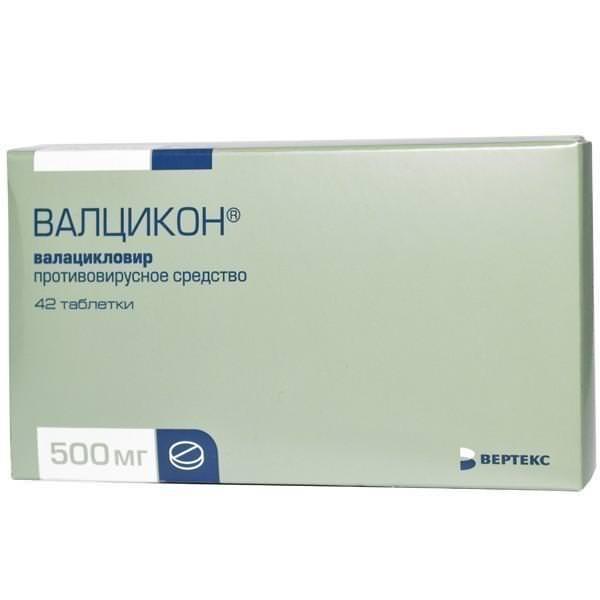 Капли валокордин-доксиламин инструкция по применению, доксиламина сукцинат 25 мг