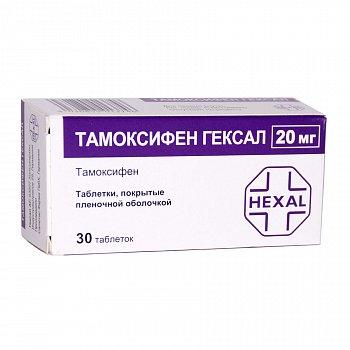 """""""тамоксифен"""": инструкция по применению, аналоги, отзывы"""