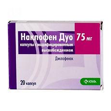 Капсулы наклофен дуо: инструкция по применению, диклофенак натрия 75 мг
