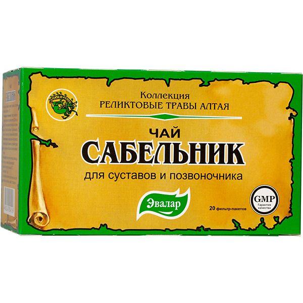 Сабельник-эвалар – инструкция по применению, таблетки, крем, цена