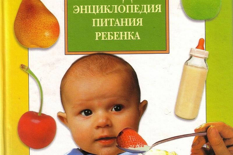 Диета при заболеваниях желудочно-кишечного тракта: меню для правильного питания с рецептами блюд