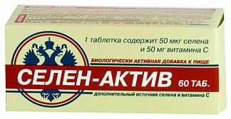 Препарат селен-актив - инструкция по применению и дозировка, показания и стоимость