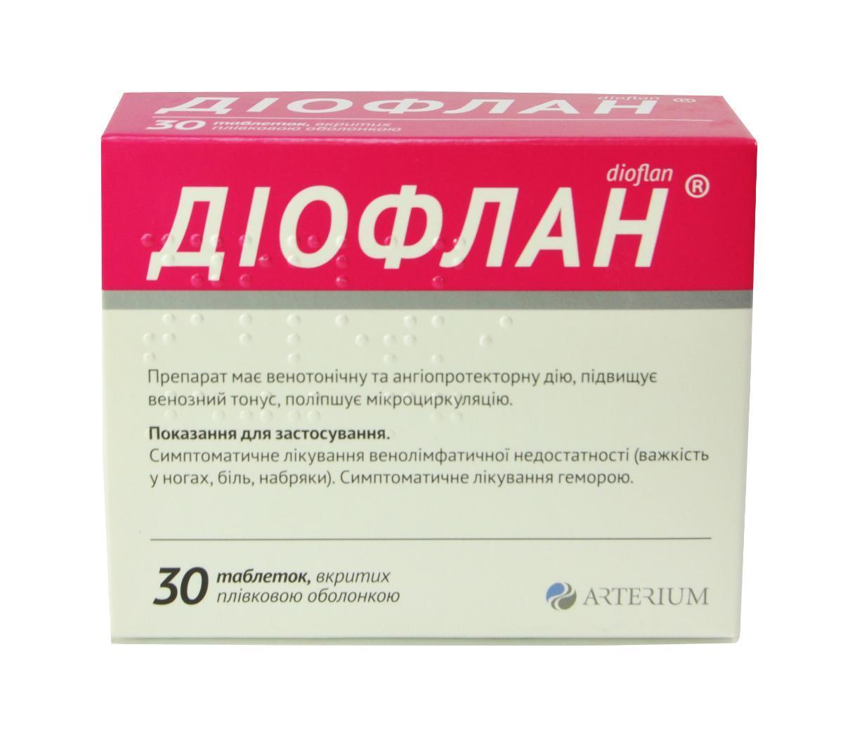 Как правильно использовать препарат диофлан?