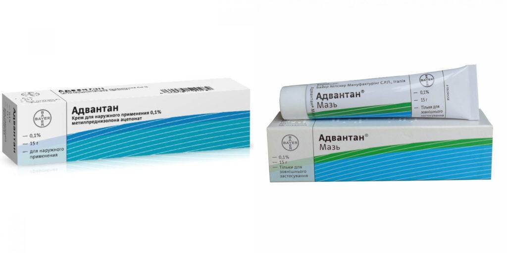 Адвантан: инструкция по применению, аналоги и отзывы, цены в аптеках россии