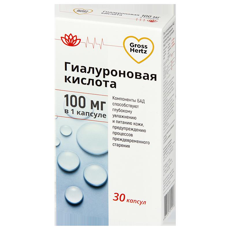 Таблетки с гиалуроновой кислотой - инструкция по применению, механизм действия, показания и цена