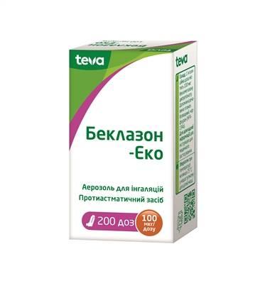 Беклометазон – лекарство от бронхиальной астмы и аллергического ринита