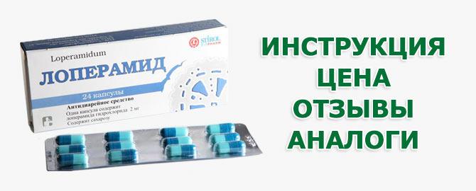 Ксипогамма 20 мг таблетки №30
