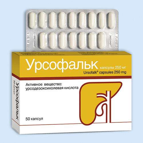 Таблетки, сироп урсофальк: инструкция по применению