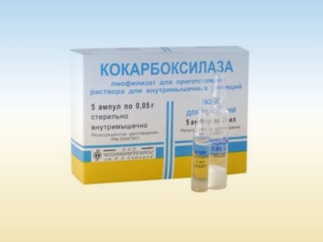 Уколы комбилипен: особенности применения лекарства