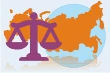 Приказ по туберкулезу: виды нормативных актов и документов в рф