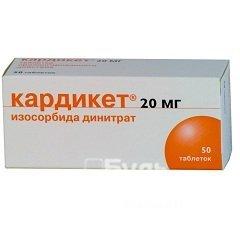 Изо-мик 5 мг таблетки №50
