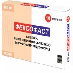 Телфаст  120 180 таблетки