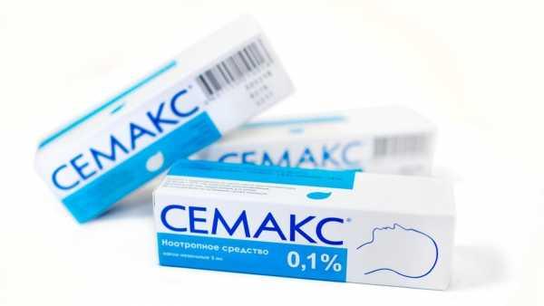 Анвифен: инструкция по применению, аналоги и отзывы, цены в аптеках россии