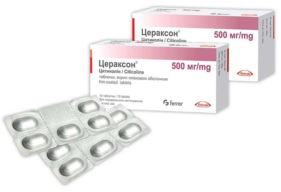 Лирика (lyrica) таблетки. что это, инструкция по применению, последствия, аналоги, цена