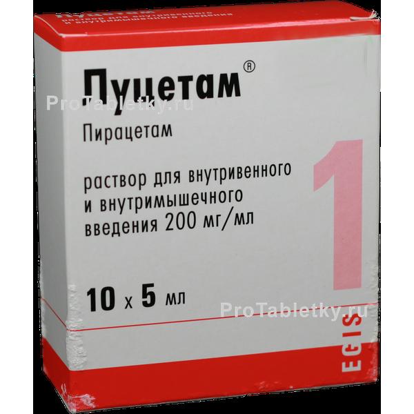 Аналог таблеток луцетам