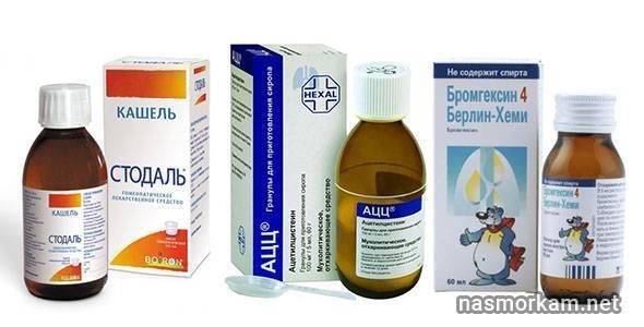 «ацц» или «ацц лонг»: сравнение препаратов и что лучше