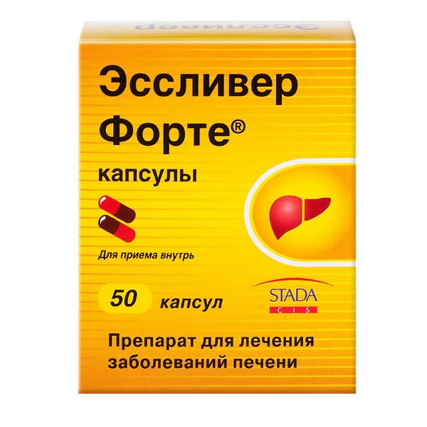 Таблетки фосфоглив инструкция по применению цена отзывы аналоги