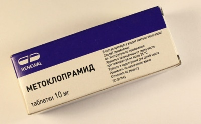 Метоклопрамид                                             (metoclopramide)