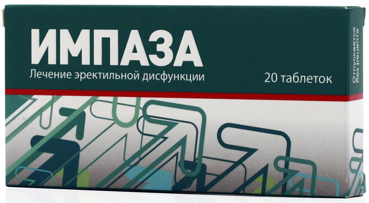 Импаза: состав, инструкция по применению, аналоги, цена и отзывы